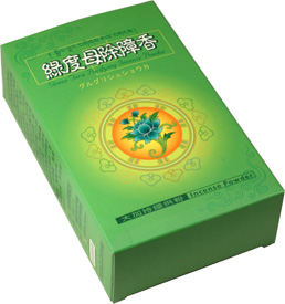 Zambala Green Tara Incense Powder