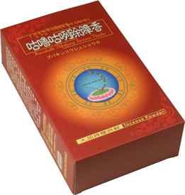 Zambala Kurukulle Incense Powder
