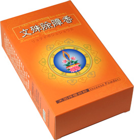 Zambala Manjushree Incense Powder