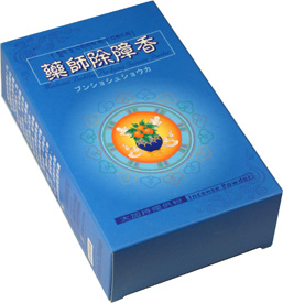 Zambala Medicine Buddha Incense Powder
