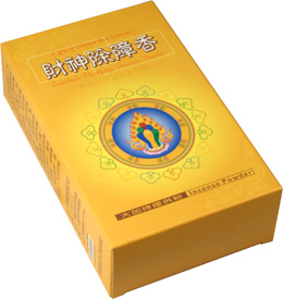 Zambala Incense Powder